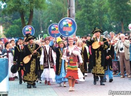 The programme of XII Country-wide Festival of National Cultures in Grodno