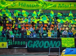 People will pay for their place on a tribune: what moves Grodno fans and what for they can not be allowed to the match