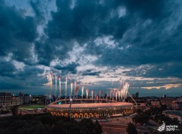 Joyful opening ceremony kicks off Minsk 2019 in style