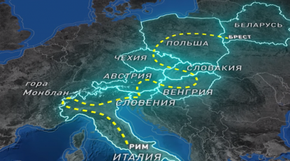 "On the way from Rome to Minsk. 12 torchbearers will carry""Flame of Peace""in Grodno"