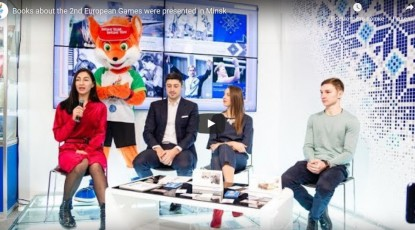 Books about the 2nd European Games were presented in Minsk (video)