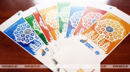 Tickets for II European Games: schedule and price